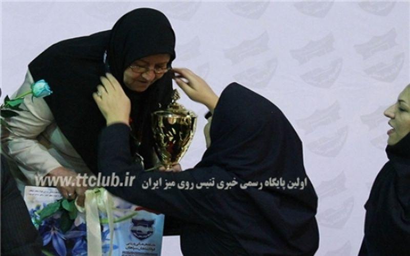 جام دختران پینگپنگباز مس رسما اهدا شد