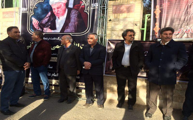 حضور باشکوه خانواده باشگاه مس در مراسم بزرگداشت آیتالله رفسنجانی