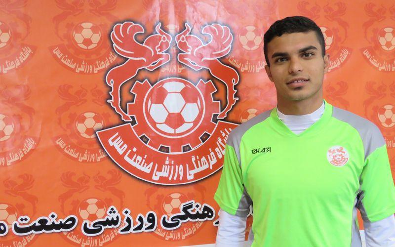 آقای گل لیگ برتر امید از مس آمد/محمد رفیع: به زودی برای مس بزرگ گل میزنم