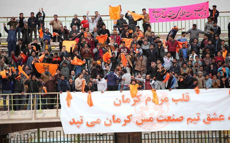 هواداران مس حمایت تا صعود/موج نارنجی ملوانان را خواهد برد