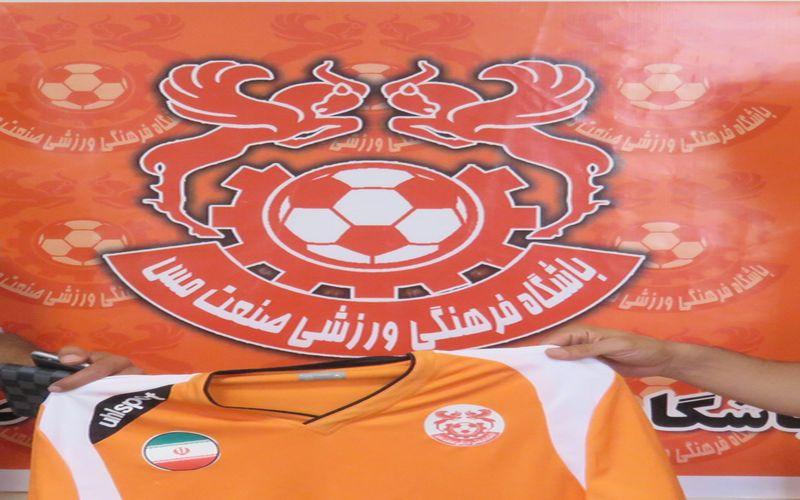 نگاهی به عملکرد تیمهای مختلف باشگاه مس در سال 95/ورزش کرمان در لباس نارنجی