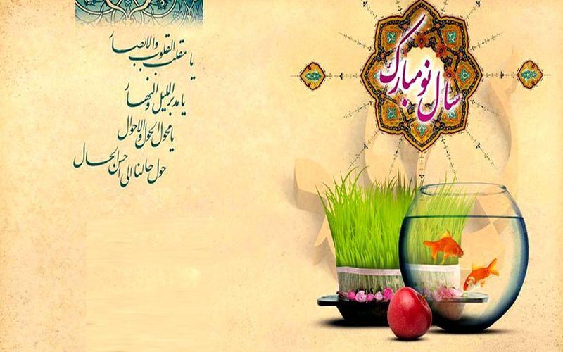فرا رسیدن میلاد بانوی دو عالم اسلام و عید باستانی نوروز مبارک/عیدانه فراوان شد تا باد چنین بادا
