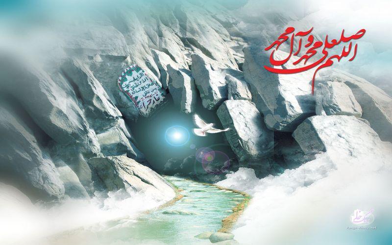 فرا رسیدن عید مبعث پیامبر مهربانی شاد باد