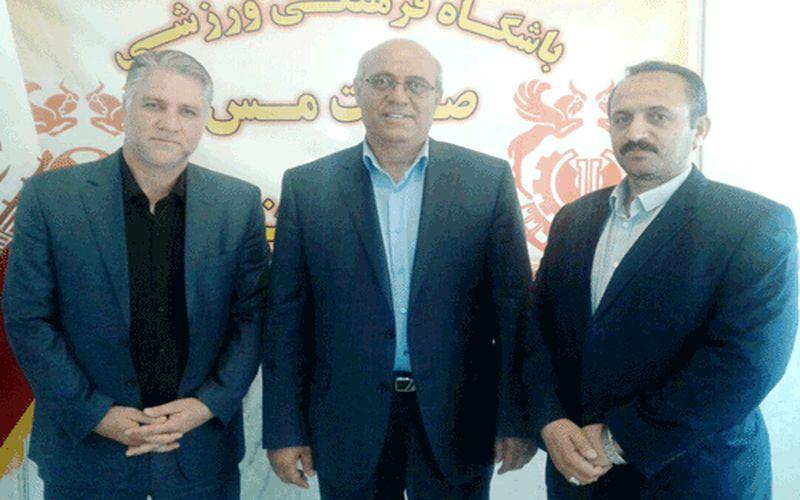تبریک باشگاه مس کرمان به آقای محمودینیا