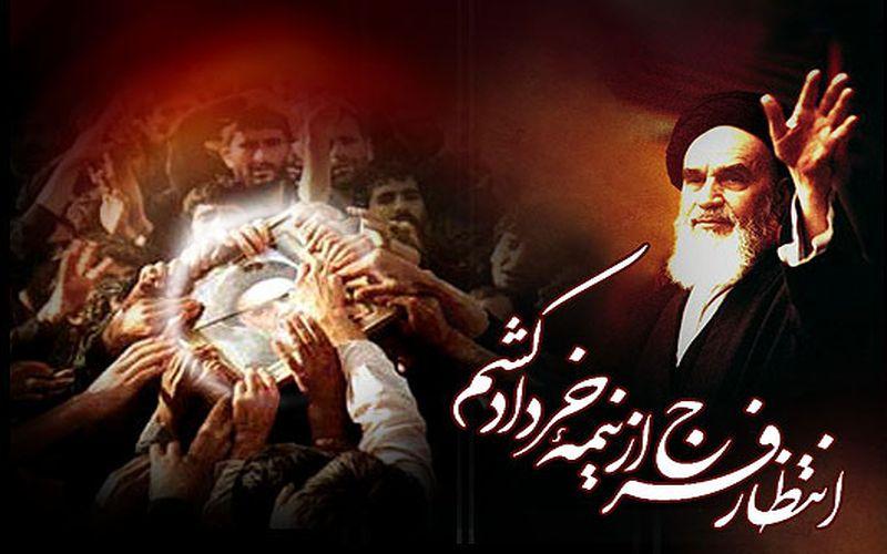 سالروز ارتحال امام خمینی(ره) و 15 خرداد تسلیت باد