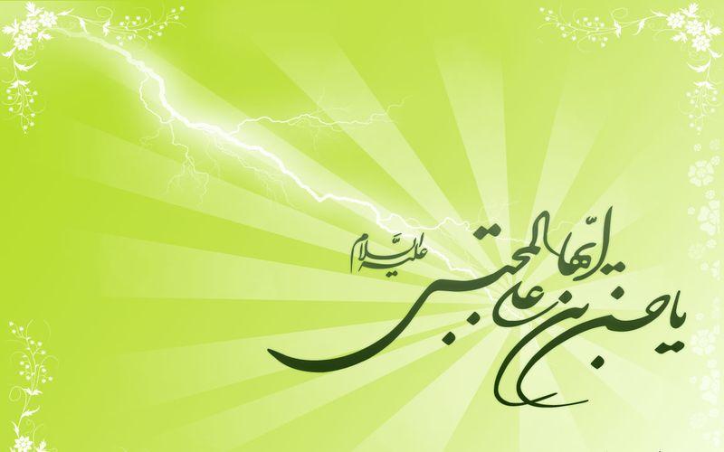 میلاد با سعادت امام حسن مجتبی (ع) مبارک باد