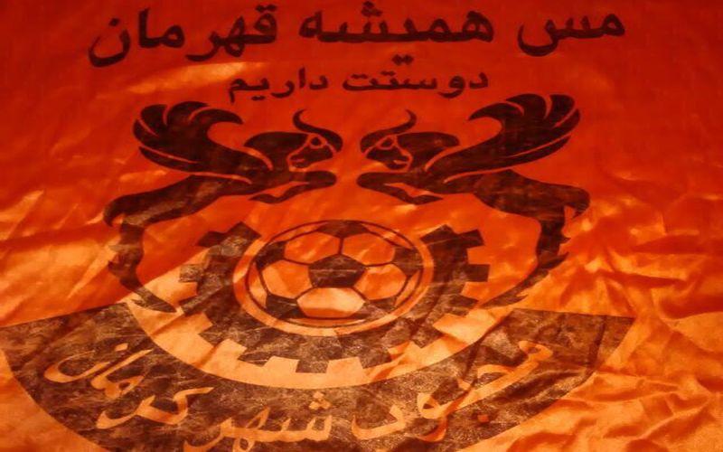 تمجید از اقدامات باشگاه مس در برنامههای رادیو و تلویزیون ایران