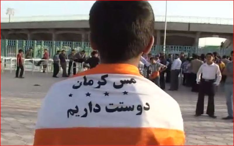 برنامه بازیتیمهای مس/ میزبانی جوانان، نوجوانان و بسکتبال مس در کرمان