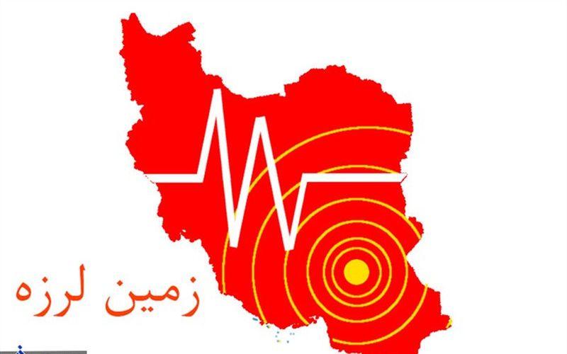 زلزله کرمان بازی فوتبال امید مس را لغو کرد