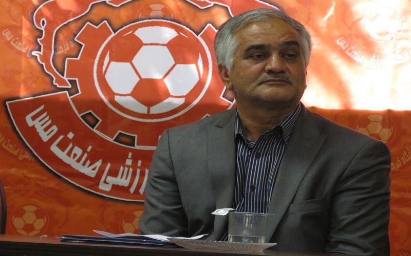 هیات مدیره باشگاه مس در رابطه با استعفای مدیرعامل این باشگاه تصمیم گیری می کند