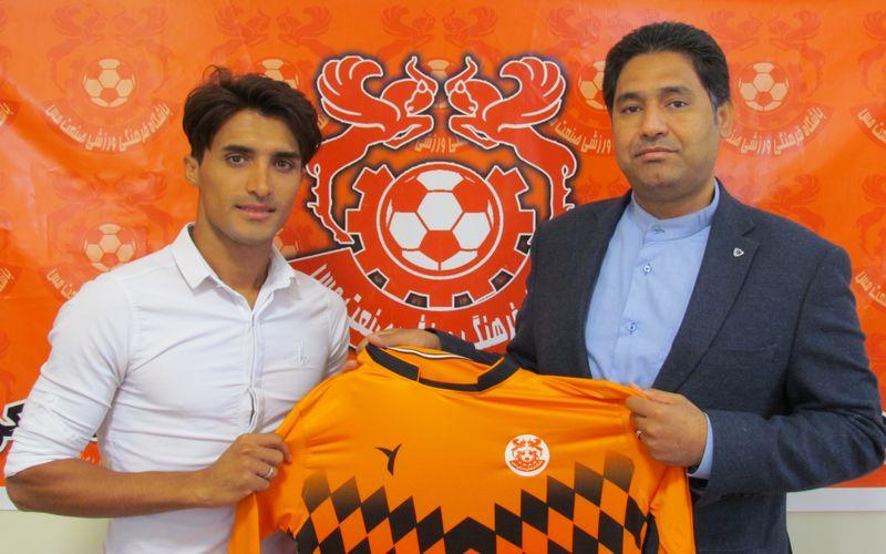 سجاد حیدری قرارداد خود را با مس رسما امضا کرد
