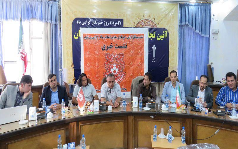 گزارش کامل کنفرانس مطبوعاتی باشگاه مس کرمان