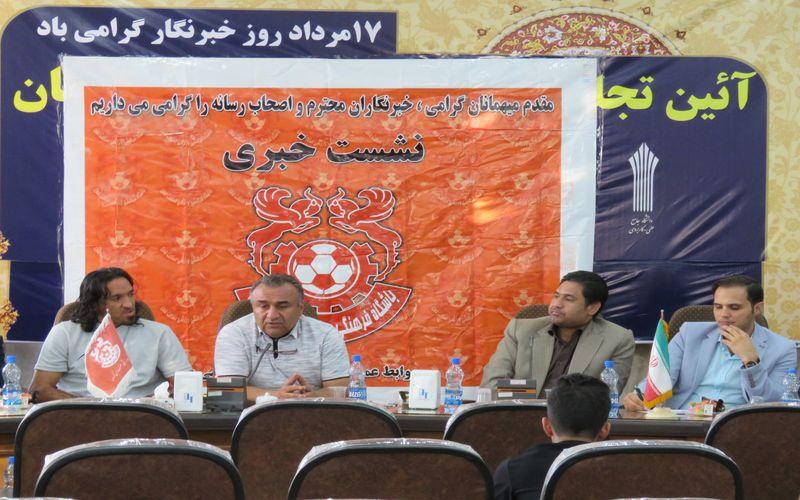 گزارش تصویری کنفرانس مطبوعاتی باشگاه مس