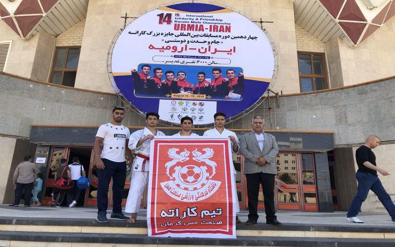 موفقیت چشمگیر کاراتهکاران تیم مس در جام وحدت و دوستی ارومیه