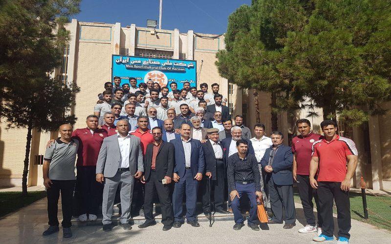 بدرقه تیم فوتبال مس به سیرجان توسط دکتر زاهدی و آزادگان سرافراز