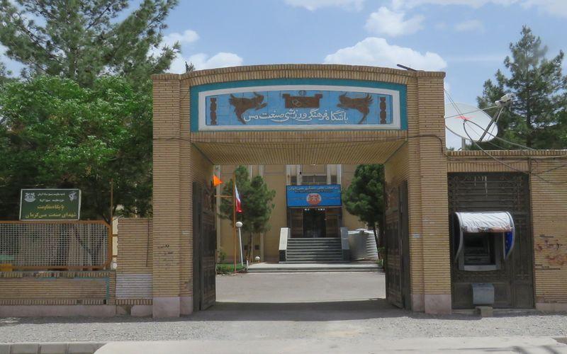تبریک روز کارمند به پرسنل شریف اداری باشگاه مس کرمان