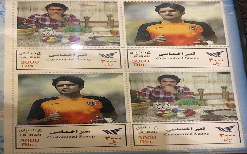 انتشار تمبر اختصاصی حامد محمودی بازیکن مس کرمان