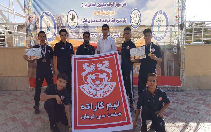کسب دو مدال توسط کاراتهکاهای نوجوان مس در مسابقات کشوری