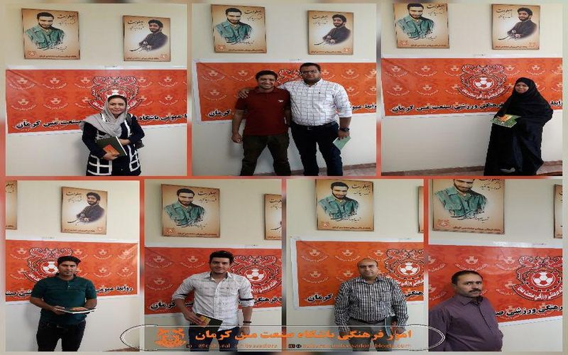 اهدای جوایز مسابقه فرهنگی با موضوع وصیتنامه شهید حججی