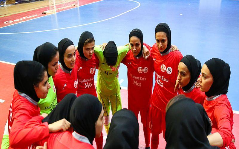 برنامه بازیهای آخر هفته تیمهای مس/المسینو فوتسال دختران در کرمان