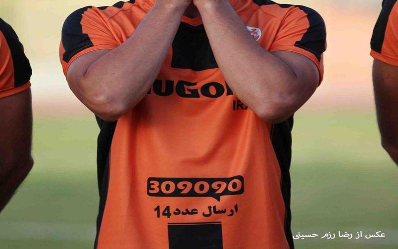 ارسال عدد 14 به 309090 برای حمایت از تیم فوتبال مس