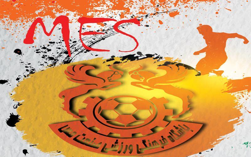 نگاهی به عناوین باشگاه مس در سال 1397/ورزش کرمان به رنگ نارنجی مس