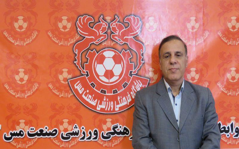 پیام تبریک مدیر عامل باشگاه مس کرمان به مناسبت سال نو شمسی