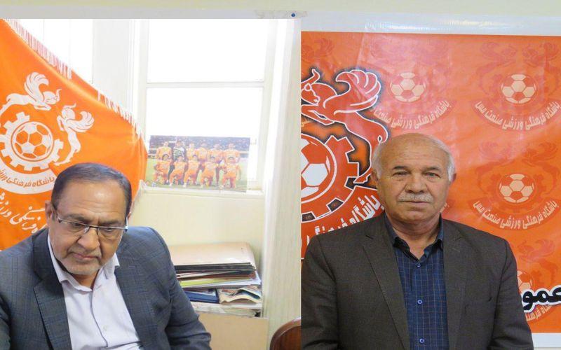 پیام تبریک نوروزی رئیس و عضو هیات مدیره باشگاه مس