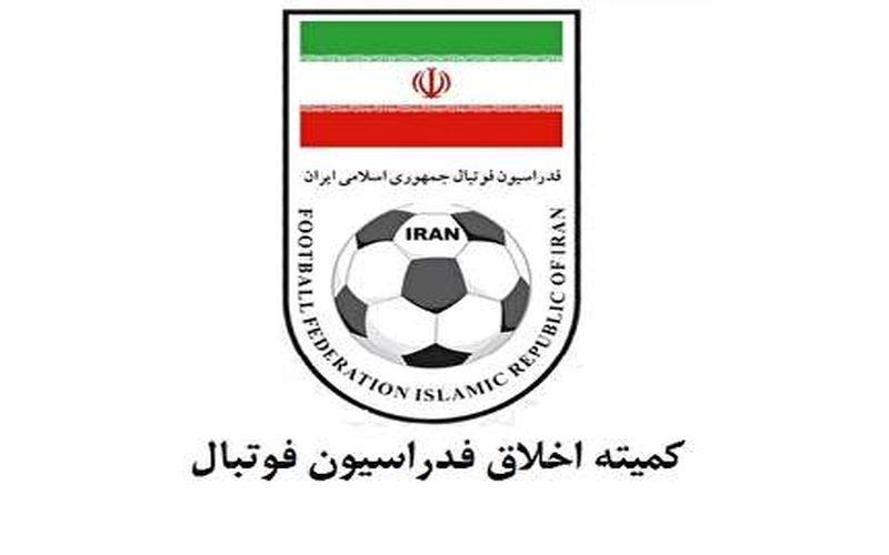 محکومیت دو سایت خبری حاشیه ساز علیه باشگاه مس در کمیته اخلاق