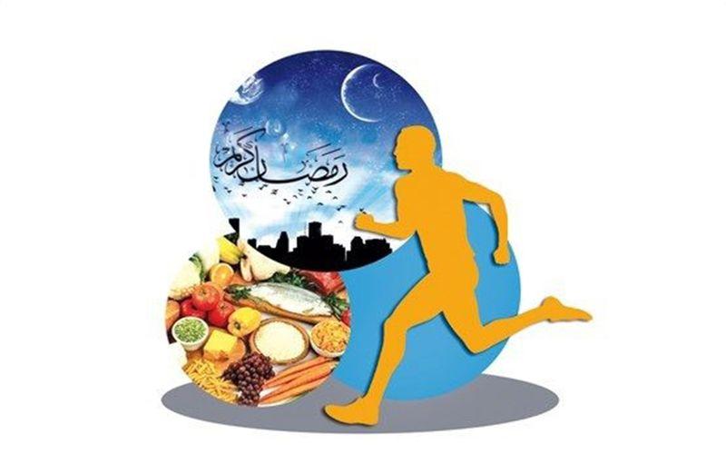 بهترین منبع غذایی برای ورزشکاران روزه دار چیست؟!
