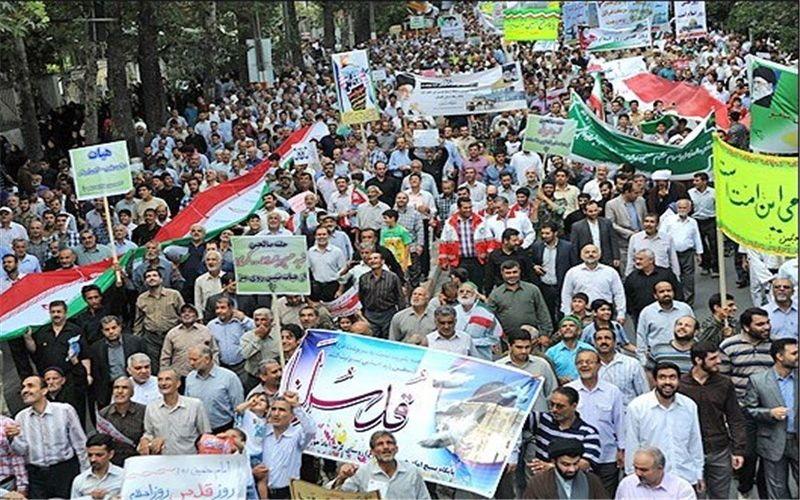 فراخوان باشگاه مس کرمان به حضور پرشور در راهپیمایی باشکوه روز قدس