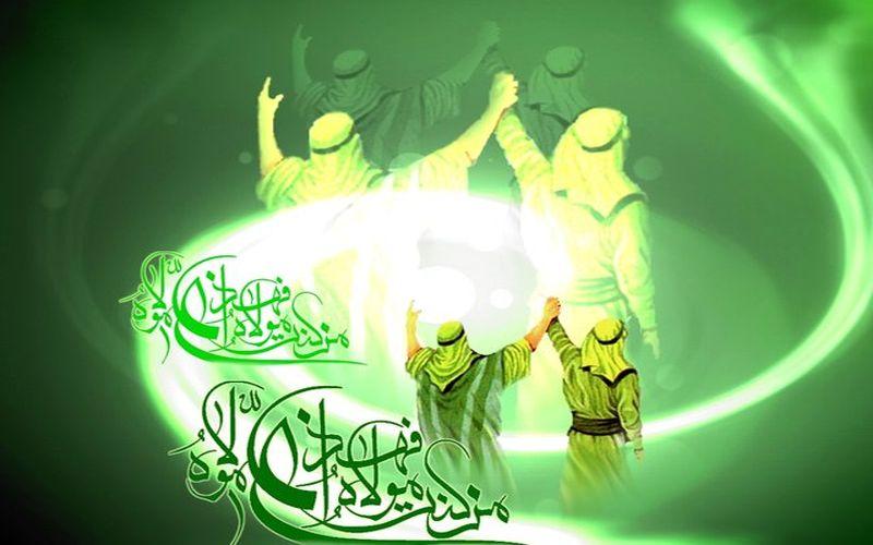 فرا رسیدن عید بزرگ غدیر خم مبارک باد