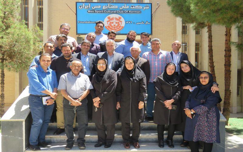 تبریک روز کارمند به پرسنل شریف باشگاه مس کرمان