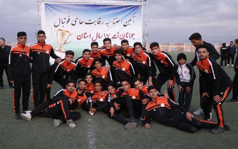 قهرمانی دوباره تیم زیر 17ساله های مس در مسابقات استانی و صعود به مسابقات کشوری(عکس)