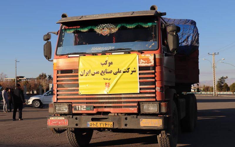 اعزام موکب شرکت مس برای امدادرسانی به مناطق سیلزده در سیستان و بلوچستان