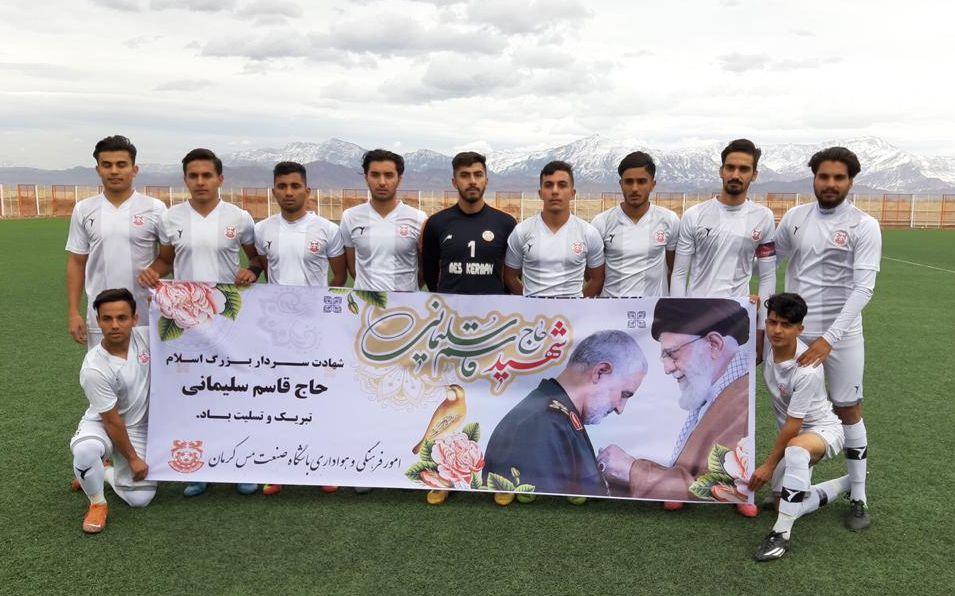 با پیروزی برابر شاهین بوشهر/خیز بلند امیدهای مس برای رسیدن به سه رده بالای جدول(عکس)
