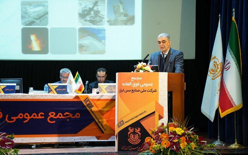 اردشیر سعدمحمدی: شرکت مس در مسیر رشد و توسعه قرار دارد