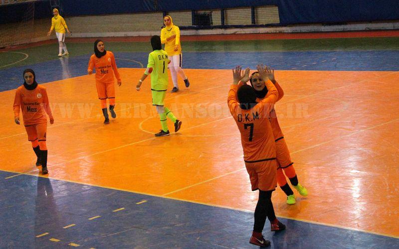 پایان رقابت های فوتسال دختران مس با تساوی در ال مسینو