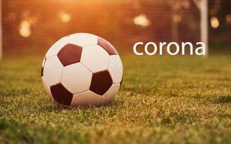 اعلام رسمی تعطیلی مسابقات و تمرینات فوتبال کشور تا پایان فروردین ماه