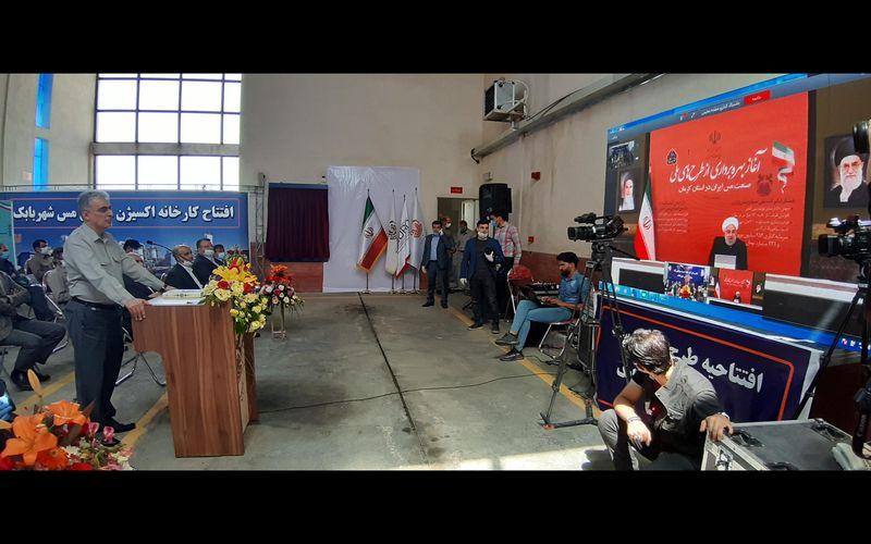 مدیرعامل شرکت ملی صنایع مس: توسعه صنعت مس ایران همسو با اقتصاد جهانی