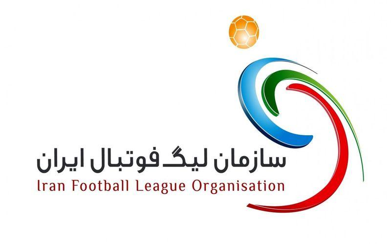 ابلاغ رسمی زمان شروع تمرینات و مسابقات فوتبال باشگاهی در ایران