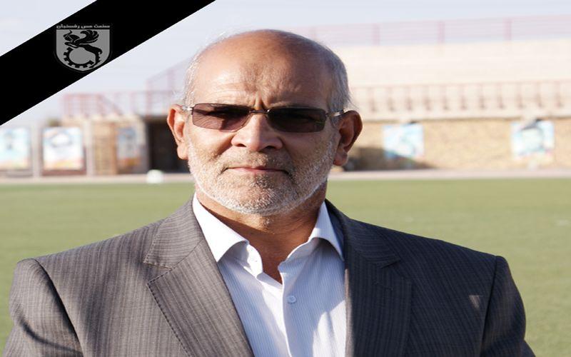 پیام تسلیت مدیرعامل باشگاه مس کرمان در پی درگذشت پیشکسوت فوتبال استان