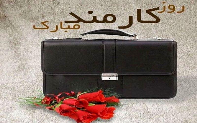 روز کارمند بر پرسنل شریف اداری باشگاه مس کرمان مبارک باد