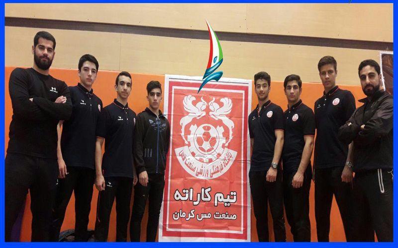 افتخار بزرگی دیگر برای باشگاه مس /مس کرمان قهرمان لیگ کاراته وان کشور