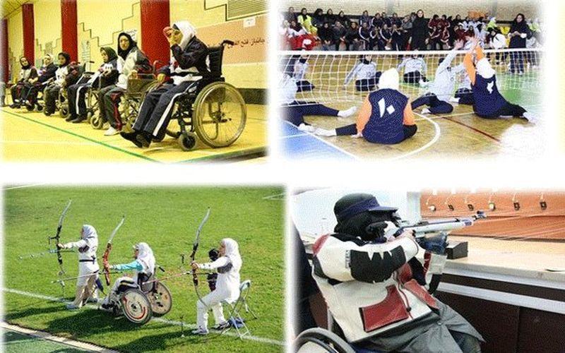 روز ملی پارالمپیک بر همه ورزشکاران سختکوش پارالمپیکی گرامی باد