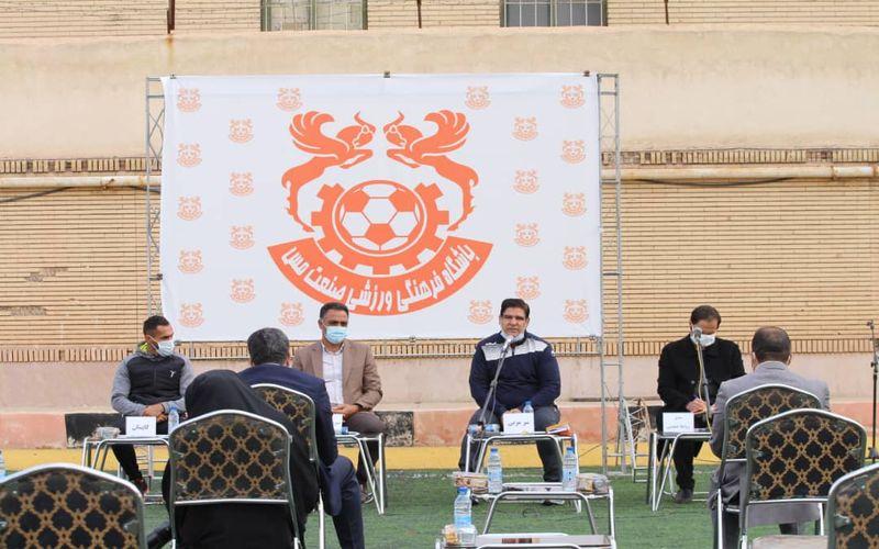 کنفرانس تیم فوتبال مس کرمان با چاشنی همدلی/مهاجری: می دانیم برای چه کاری اینجا هستیم