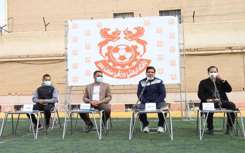 گزارش تصویری کنفرانس خبری تیم فوتبال بزرگسالان مس کرمان