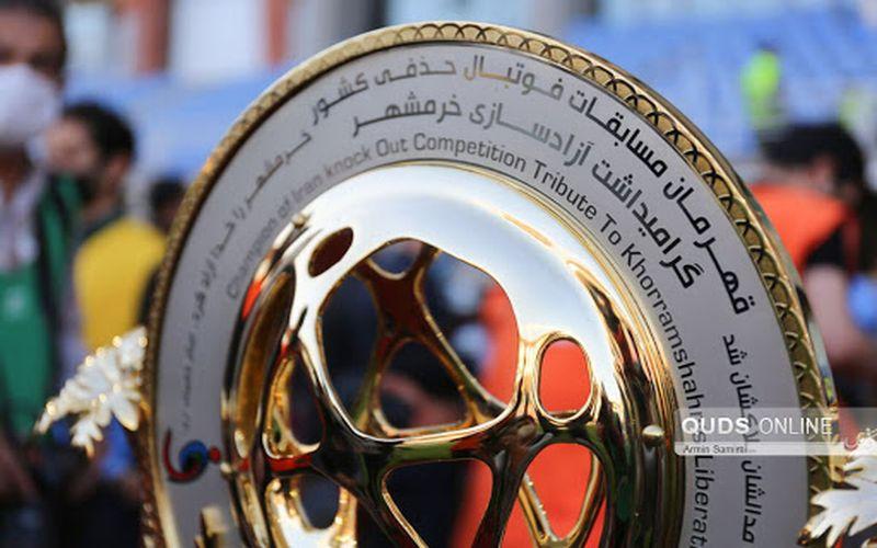 اعلام زمان دقیق بازی های مس کرمان و مس نوین در جام حذفی