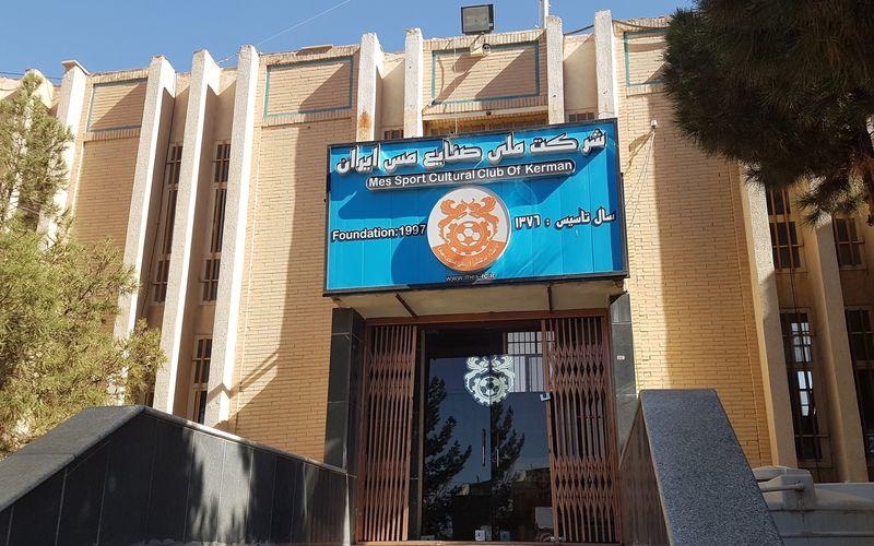 12 ماه روی خط باشگاه صنعت مس کرمان/روز به روز سال 99 با اتفاقات نارنجی مس کرمان