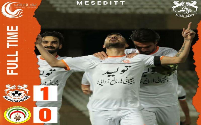 سپاسی شیراز 0-1 مس کرمان/ کلید طلایی صعود
